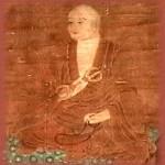 〈弘法大師のお灸〉