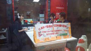 広島県呉市の鍼灸院・整体院【悠心堂】のラジオスタジオ