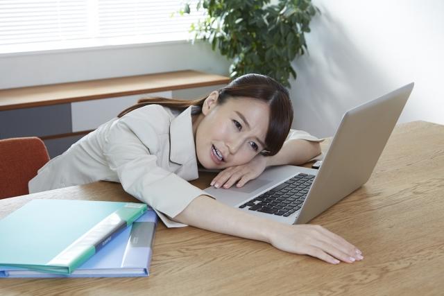 疲れた女性【広島県呉市の鍼灸院・整体院】