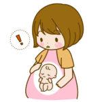 逆子のお灸・至陰【妊娠中の鍼灸治療】