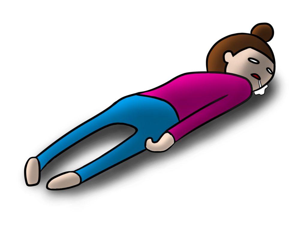 広島県呉市の鍼灸院・整体院【悠心堂】の疲れと疲労の鍼灸治療